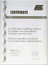 Сертификат Atmel