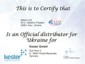 Сертифікат Kester