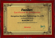 Сертифікат Neoden