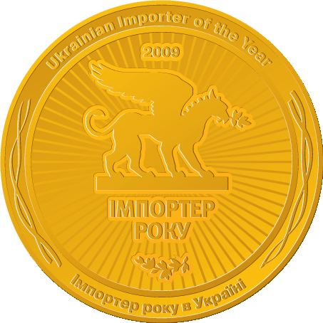 "награда ""Импортёр года"""