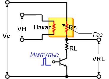 Схема включения датчика TGS8100 Figaro