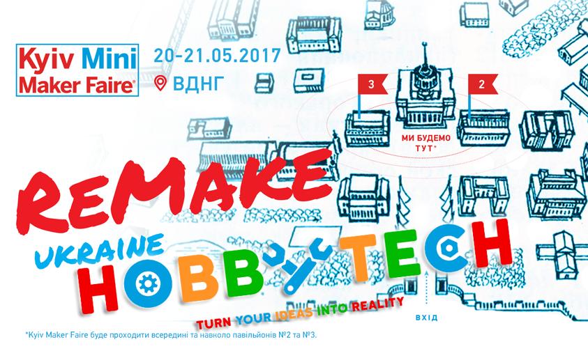 Kyiv MiniMakerFaire - 2017