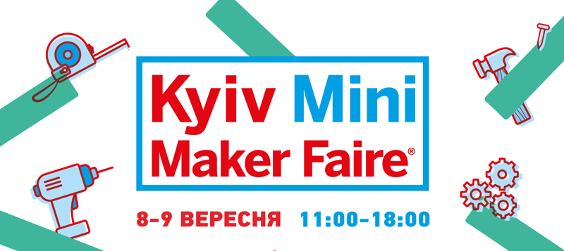 Kyiv Mini Maker Faire – 2018