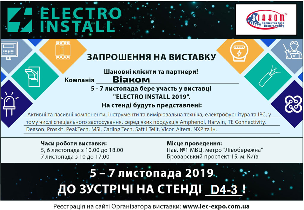 ELECTRO INSTALL - 2019