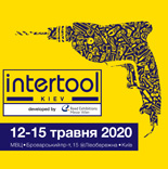 INTERTOOL KIEV 2020