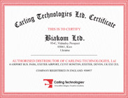 Certificate Carling Technologies