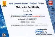 Certificate Royal Ohm