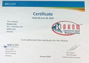 Certificate Vicor