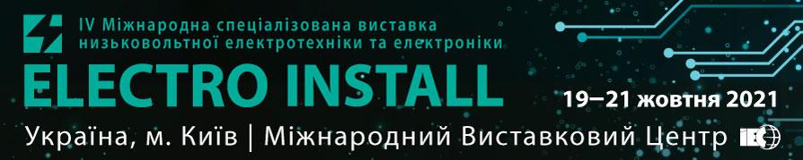 electro-install-2021-894x179