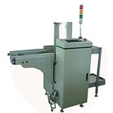 Разгрузчик печатных плат UL-3